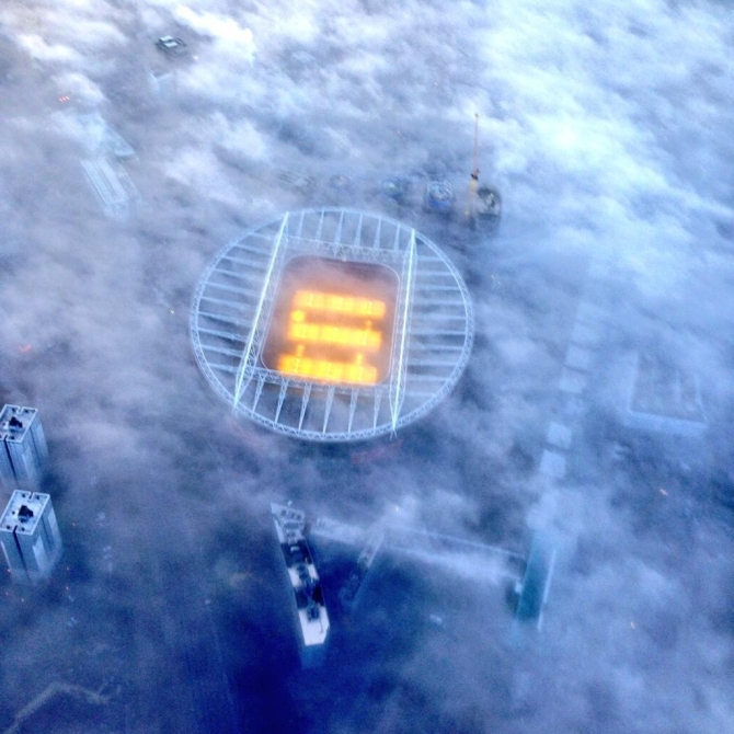 Foggy Stadium in London City