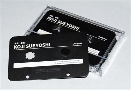 Mix Tape Business Card